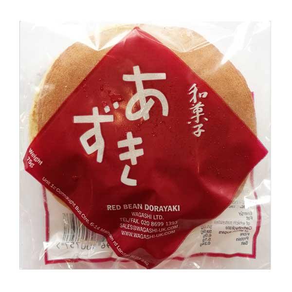 Wagashi Red Bean Dorayaki
