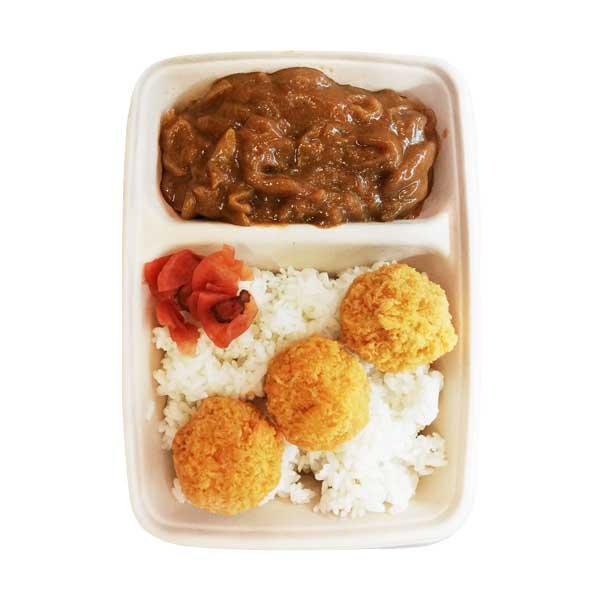 Tofu Croquette Curry