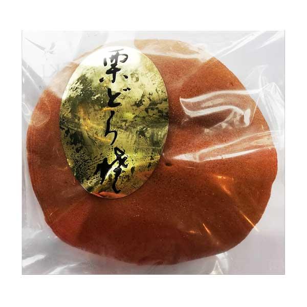 Wagashi Kuri Dorayaki