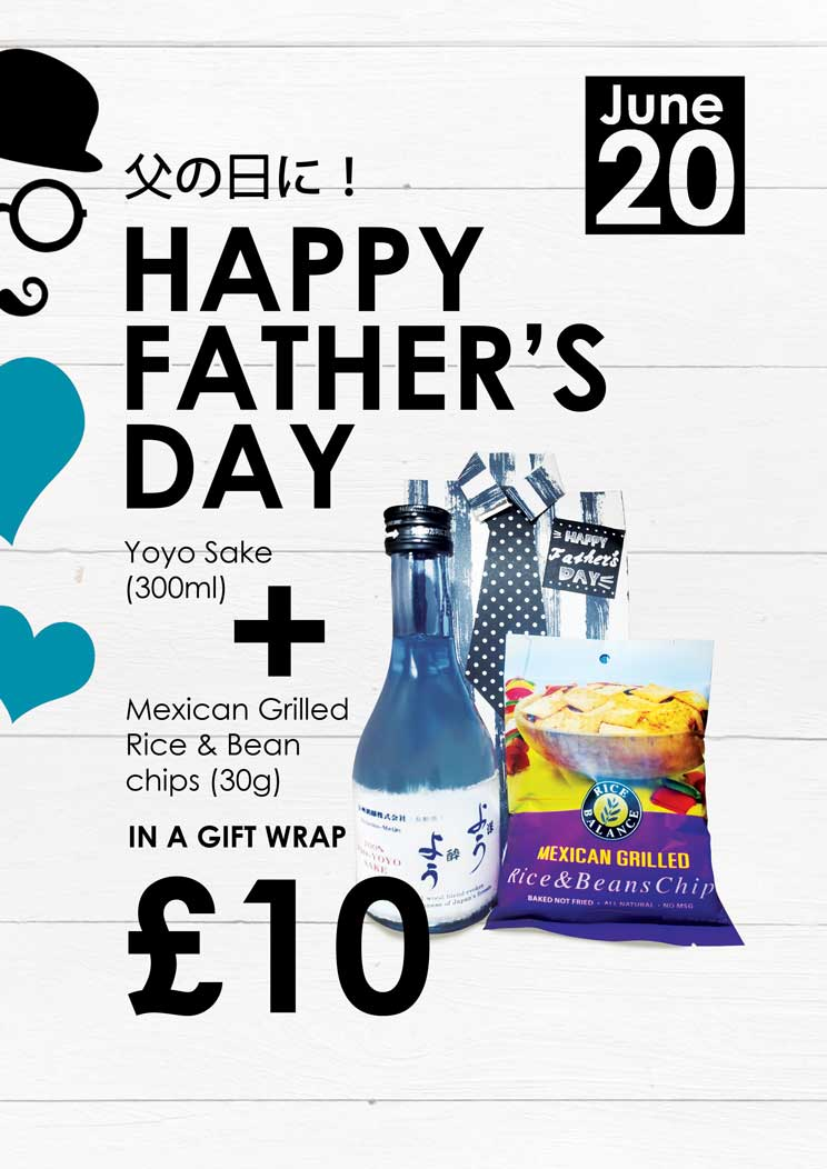 fathers-day-gift-set-2021